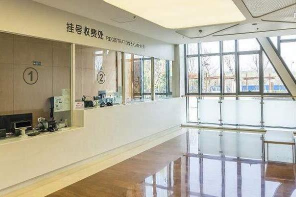 北京北医三院代挂号