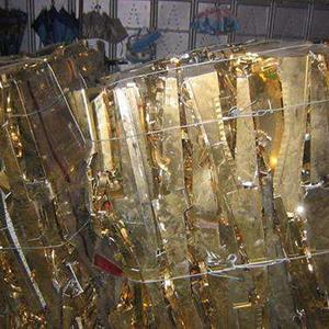 贵金属废料回收