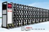 上海防火门维修价格