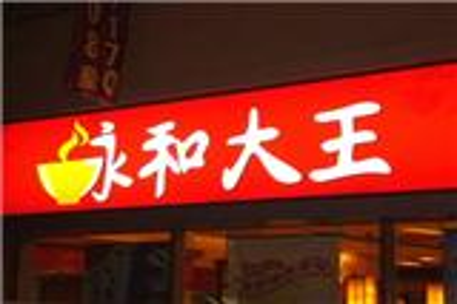 武汉LED灯箱