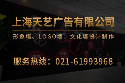 上海广告代理