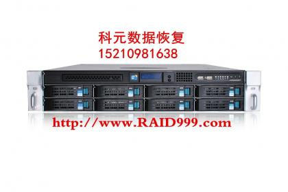 北京硬盘数据恢复