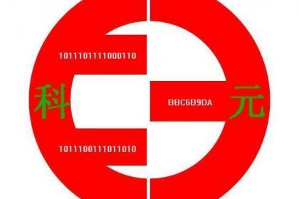北京硬盘维修