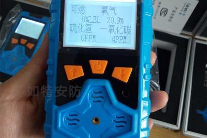 济南气体报警器销售