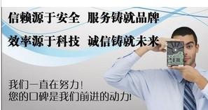 天津数据恢复