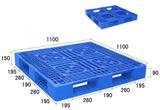 天津塑料托盘