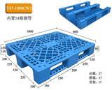 天津塑料卡板箱