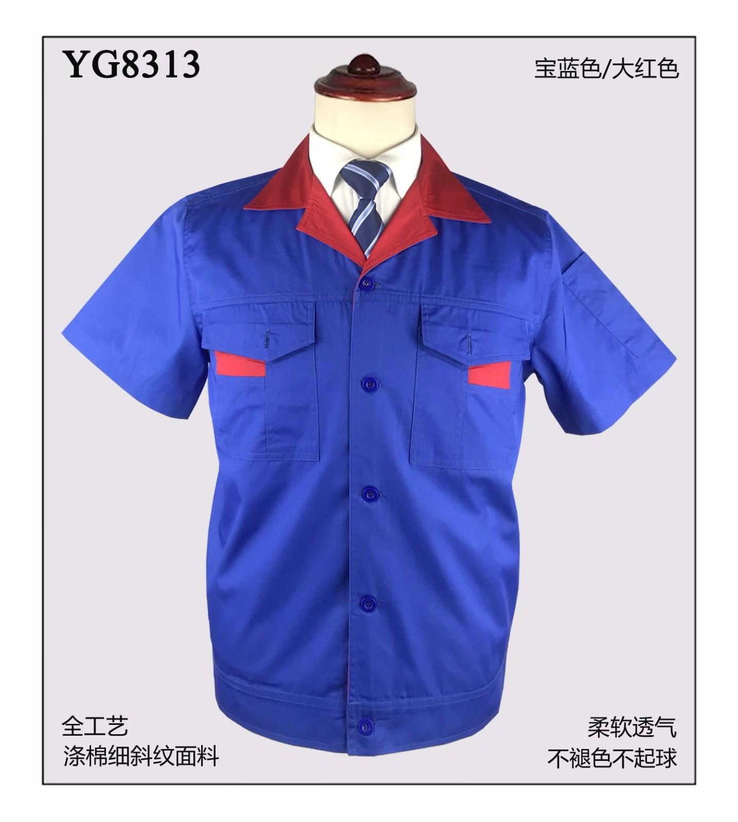 广州职业装定制
