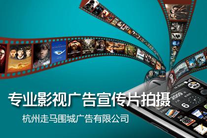 杭州演出设备