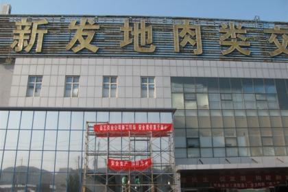 北京磨砂膜商供应