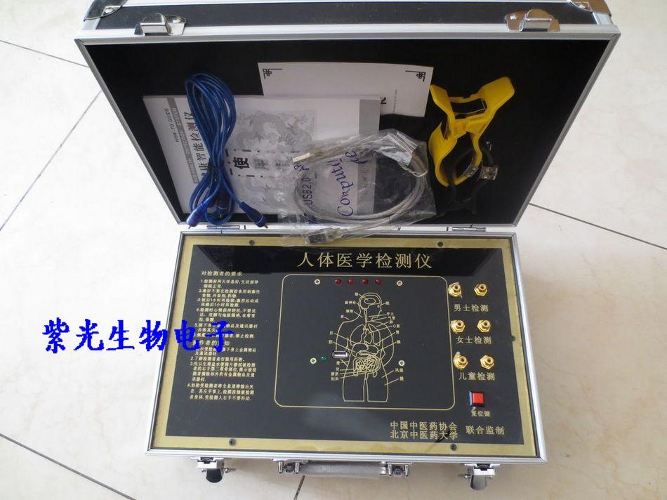 北京微量元素检测仪