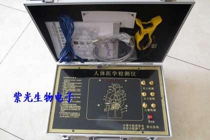 北京中频理疗仪