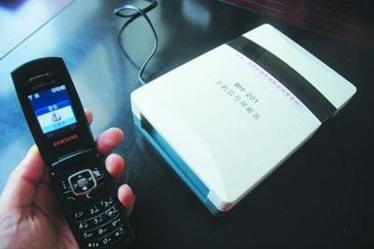 手机信号屏蔽仪销售