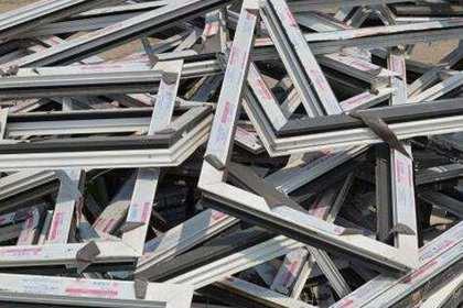 济南铝合金回收
