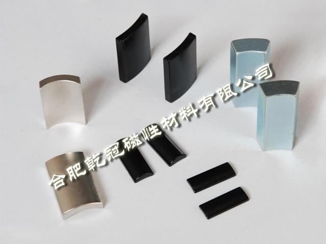 合肥PVC服装磁扣