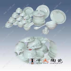 景德镇陶瓷花瓶批发