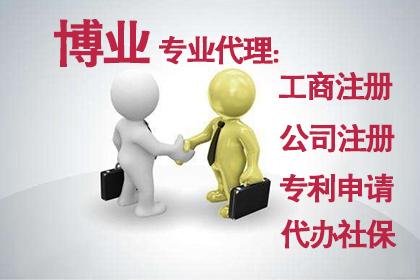 广州中介代理
