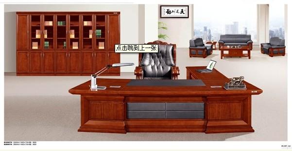 北京办公工位定做