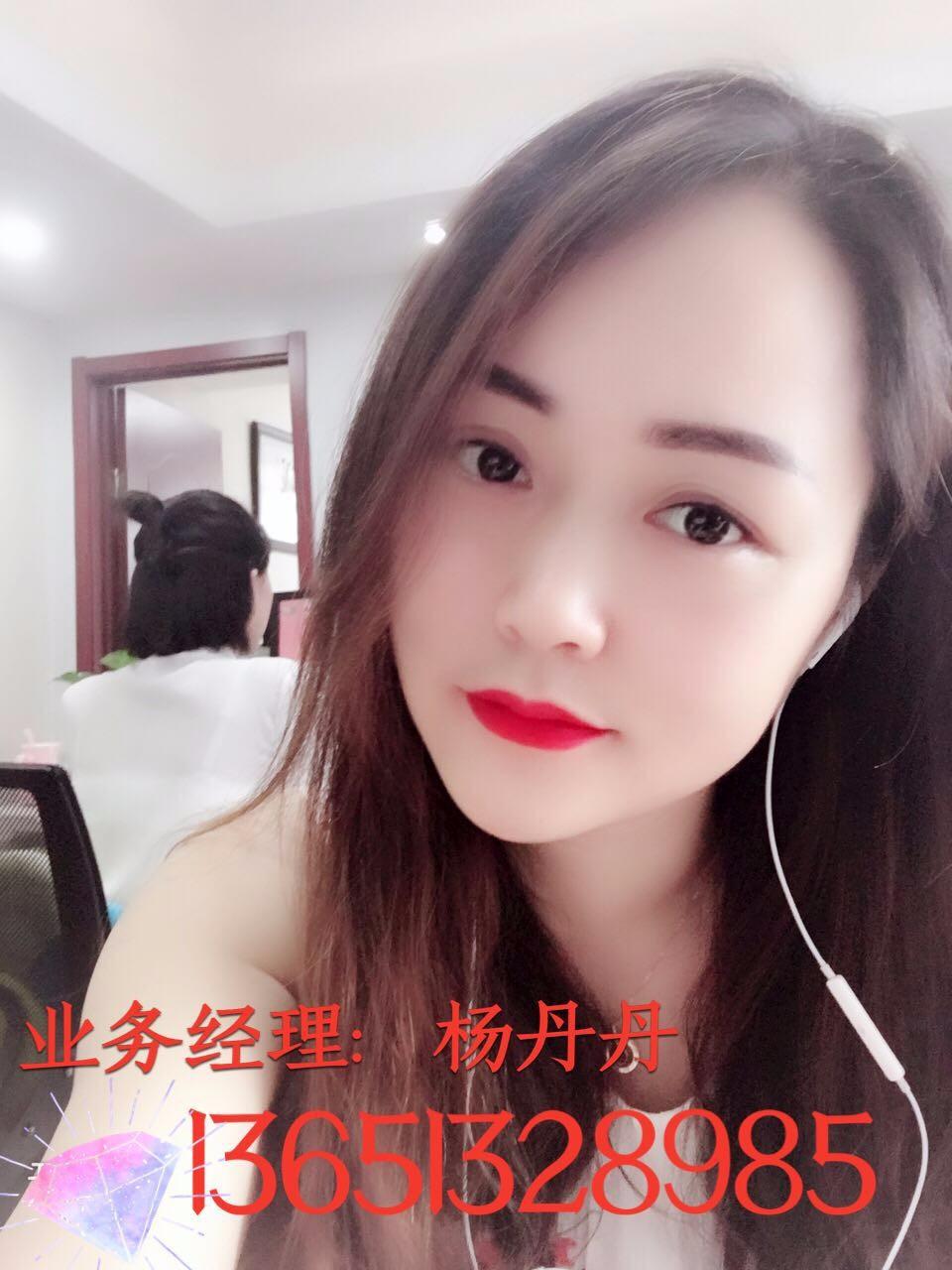 北京办理基金公司