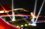 唐山城市及道路照明工程专业承包企业资质升级代办