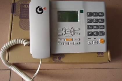 广州无线固话安装