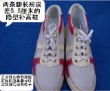 残疾人定制鞋 扬州特殊脚型鞋子定制