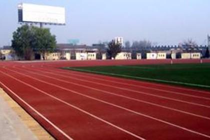 北京EPDM橡胶跑道