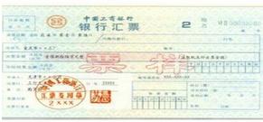 苏州承兑汇票贴现