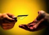 苏州银行汇票承兑,为您解决融资困难