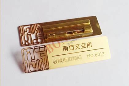 深圳不锈钢胸牌设计