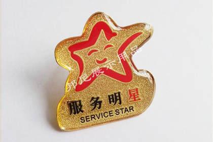 深圳酒店胸牌定制