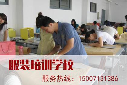 武汉设计师培训
