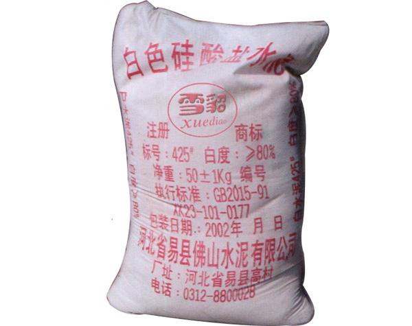 保定白色硅酸盐水泥