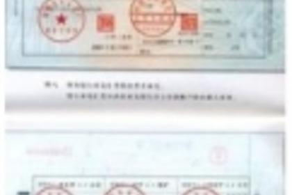 苏州银行承兑汇票贴现,利率低效率高