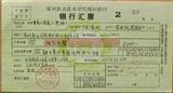 苏州银行承兑汇票贴现,坚持服务从心开始