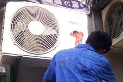杭州空调清洗保养