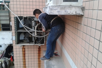 空调拆装移机