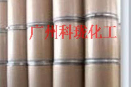 广州异构十二烷生产