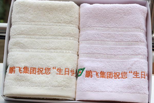 佛山礼品毛巾logo定制