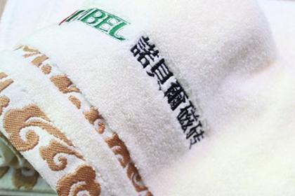 深圳礼品广告刺绣毛巾批发