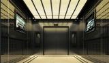 北京电梯公司,给您满意服务