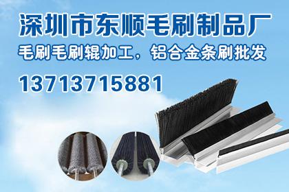 深圳回收铜废料