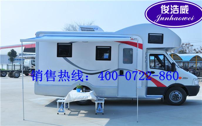 0120_产品图片_随州主营房车销售,随州房车制造,随州