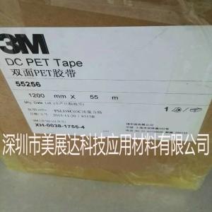 深圳PET保护膜生产