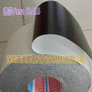 深圳PET保护膜销售