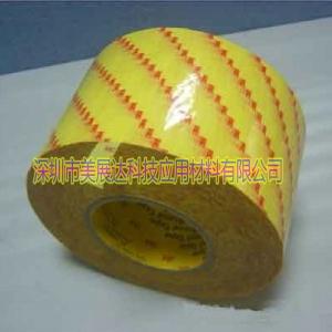CPP保护膜供应