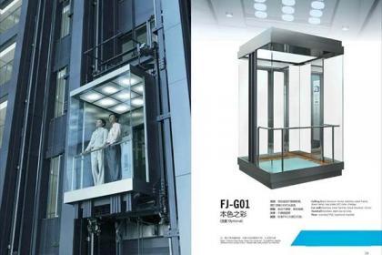 北京废旧电梯拆除