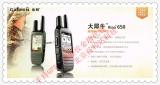 北京内外GPS批发