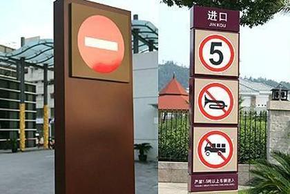 重庆道路交通标识标牌