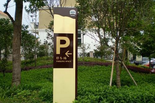 房地产企业设计